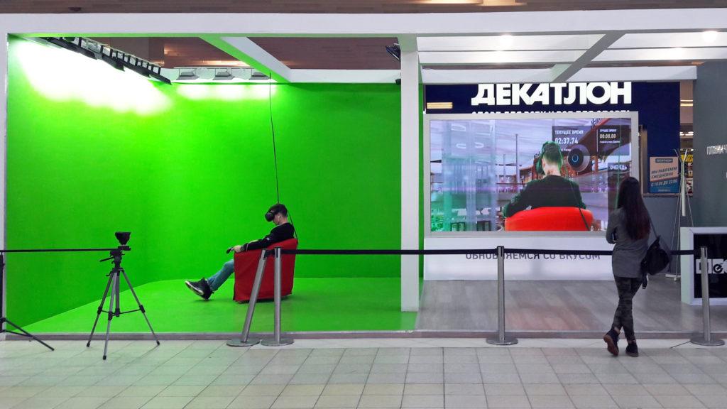 Mega_VR_1